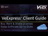 Using the Built-in VeExpress Client | Quick Guide