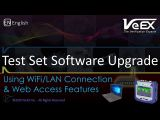 How to Upgrade Test Set Software (using WiFi or LAN) | Quick Guide